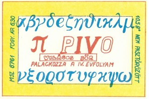 PIPIVO