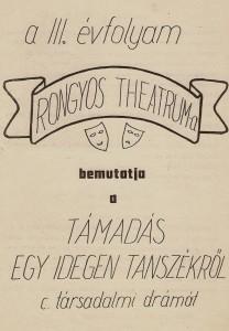 RONGYOS_THEATRUM_1